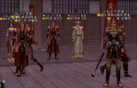 20101112_bunbuku.jpg