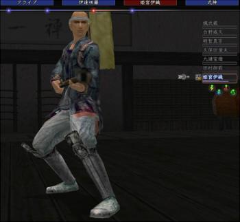20101112_bunbuku_1.jpg