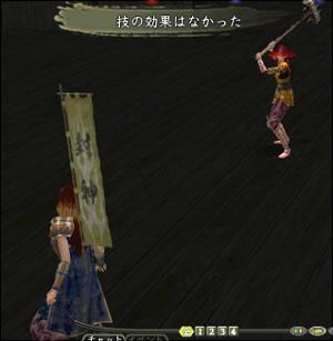20101112_horo00.jpg