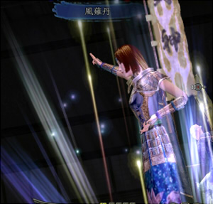 20101112_horo01.jpg