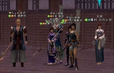 20101112_kuma000.jpg
