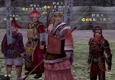 20101114_kami_00.jpg