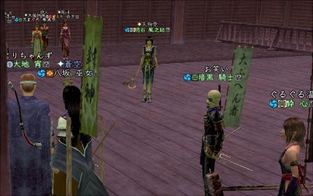 2010_0101_01.jpg