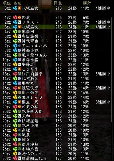 2010_0104_01.jpg