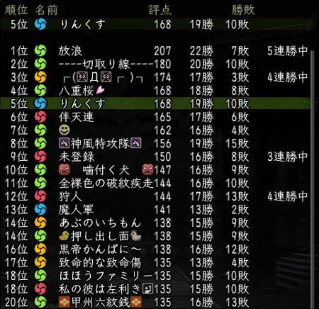 2010_0914_01.jpg