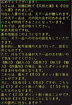 2010_0926_00.jpg