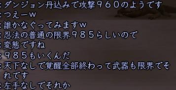 2010_0926_03.jpg