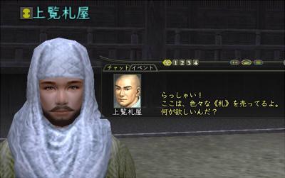 2010_0926_04.jpg