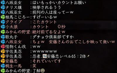 20110307_16.jpg