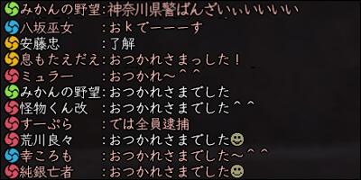 20110307_18.jpg