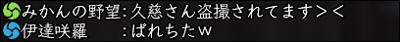 20110308_08.jpg