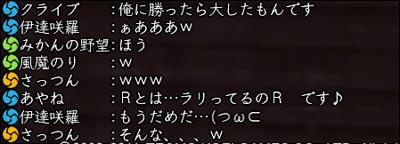 20110308_18.jpg