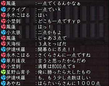 20110308_21.jpg