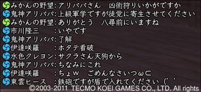 20110308_33.jpg