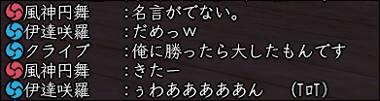 20110308_37.jpg