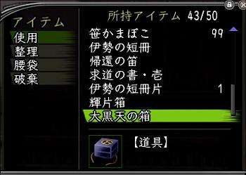 20110417_001.jpg