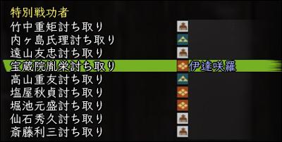 20110418_010.jpg