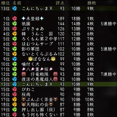 20110424_000.jpg