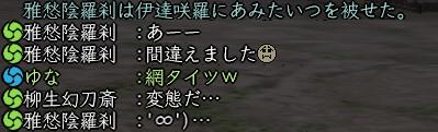 20110424_001.jpg