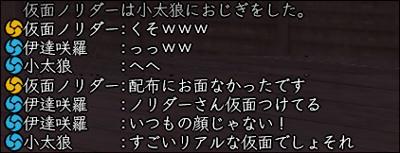 20110424_020.jpg