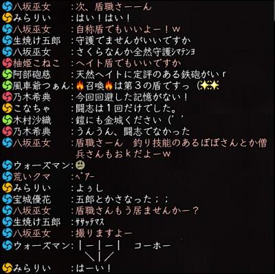 20110504_005.jpg