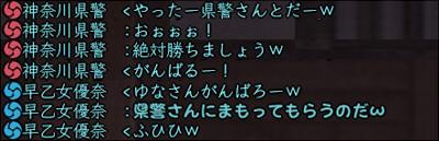 20110718_003.jpg