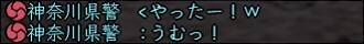 20110718_004.jpg