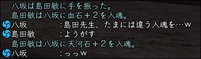 20110718_007.jpg