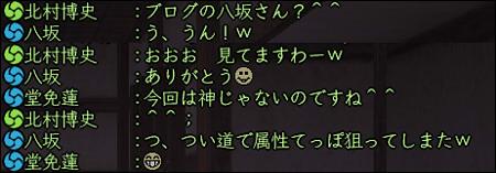 20110720_004.jpg