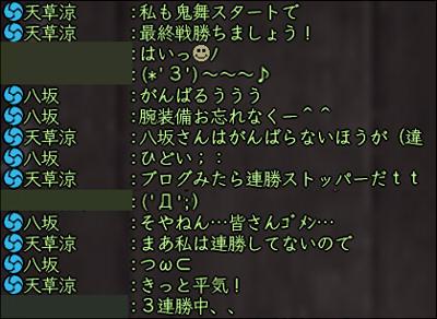 20110723_004.jpg