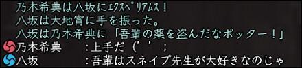 20110723_006.jpg