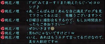 20110723_007.jpg