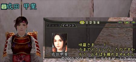 20110821_006.jpg