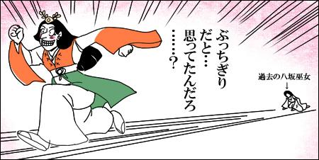2011_0108_02.jpg