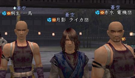 2011_0108_i04.jpg