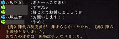 2011_0109_00.jpg