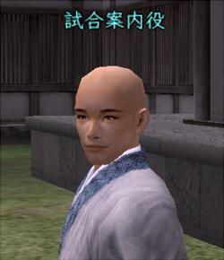 2011_0109_i04.jpg