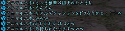 2011_0110_fr01.jpg