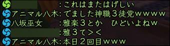 2011_0110_fr02.jpg