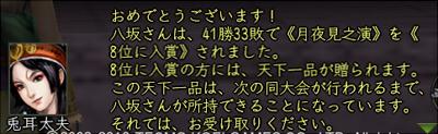 2011_0113_000.jpg