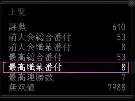 2011_0113_004.jpg