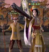 2011_0117_yagisaka02.jpg