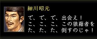 2011_0219_000.jpg