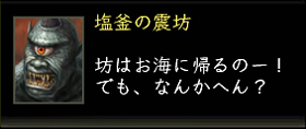 2011_0219_bou001.jpg