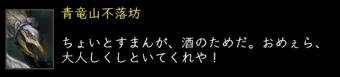 2011_0219_bou003.jpg