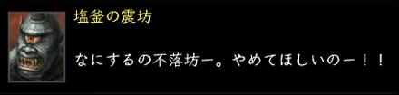 2011_0219_bou004.jpg