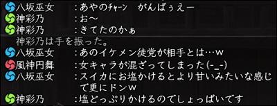 2011_0228_02.jpg