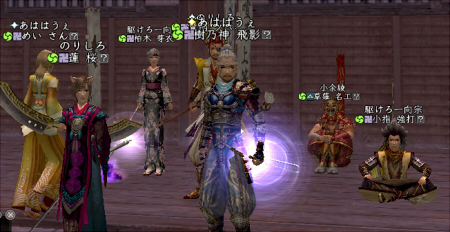 2011_0229_01.jpg