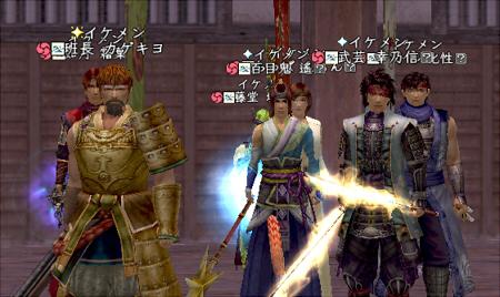2011_0229_04.jpg