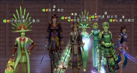 2011_0229_06.jpg